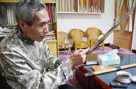 Swordmaker